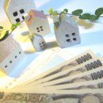 【住宅ローンを組む銀行の決め方?】数百万を損しない方法を解説
