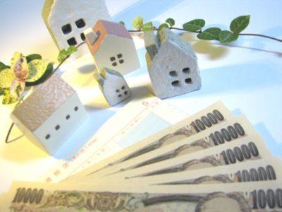 住宅ローン銀行