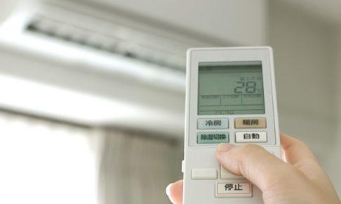 全館空調のリモコン