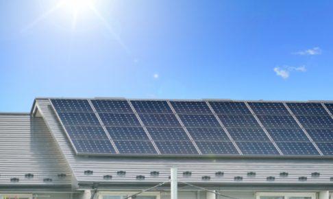 新築の太陽光パネル
