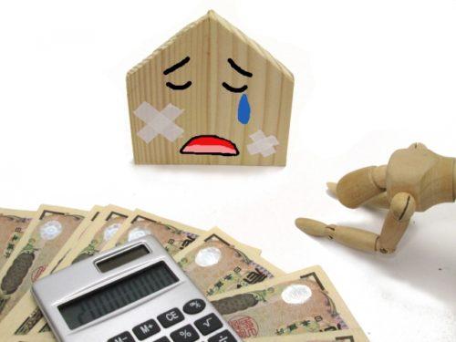 住宅ローン頭金なしのデメリット
