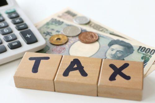 固定資産税イメージ