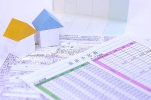 住宅ローン返済計画表