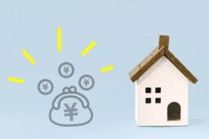 【住宅ローン減税とは?】仕組みや控除額の目安を分かりやすく解説