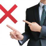 【住宅営業の断り方】元営業マンが絶対諦める「断り文句」を解説