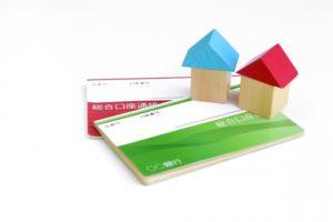 住宅ローン年齢上限
