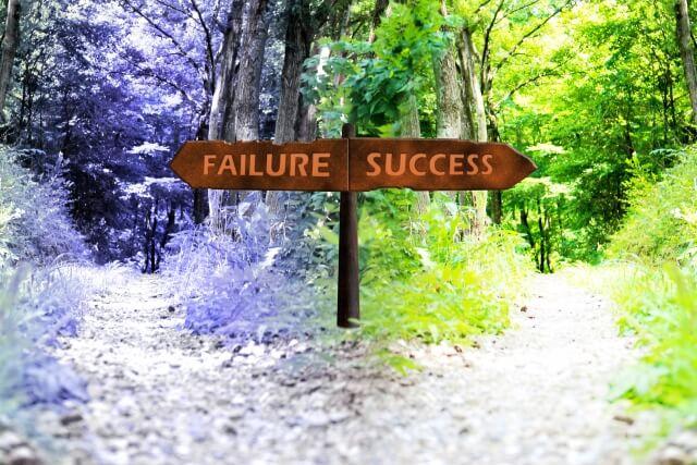 外構での失敗か成功か