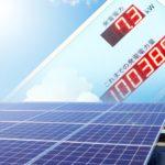 太陽光発電の買取価格が毎年下がっていく中でも投資すべき?