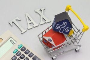 【不動産取得税っていくら?】支払い時期や軽減措置を把握しよう