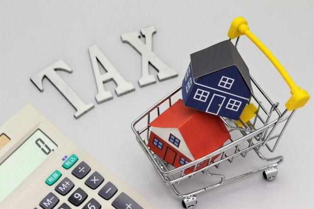 【不動産取得税は大きな負担!】支払い時期と金額を把握しておこう