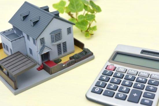 二世帯住宅価格イメージ